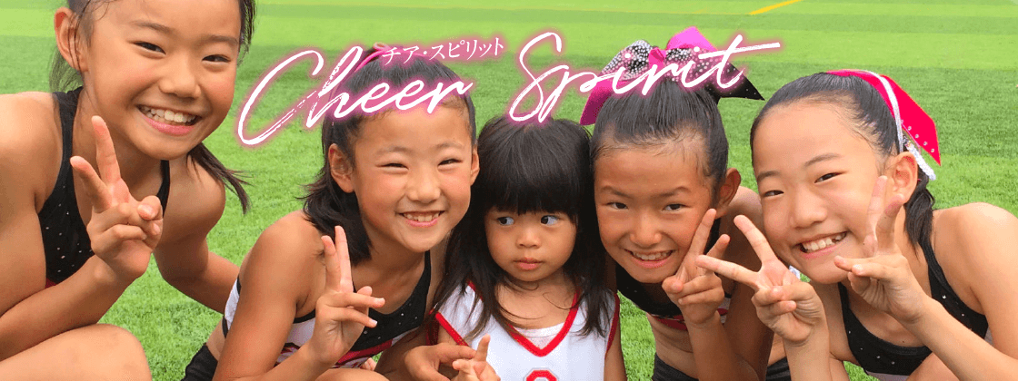 Cheer Spirit|TSUKUBA ALL STAR CHEER